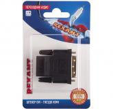 - REXANT Переходник аудио (штекер DVI - гнездо HDMI) (06-0172-B)