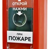 """- Сибирский арсенал ВС-ИПР """"Вектор"""""""